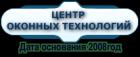 Фирма Центр Оконных Технологий