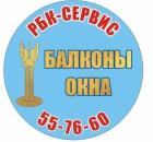 Фирма РБК СЕРВИС