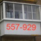 Фирма  Балконы и окна в Коми