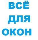 Фирма Строй Микс