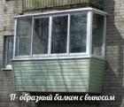 Фирма Окна Балконы! СЫКТЫВКАРА